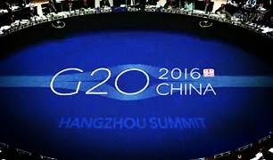 G20峰会,龙虎山给浙江人民送福利啦!! !