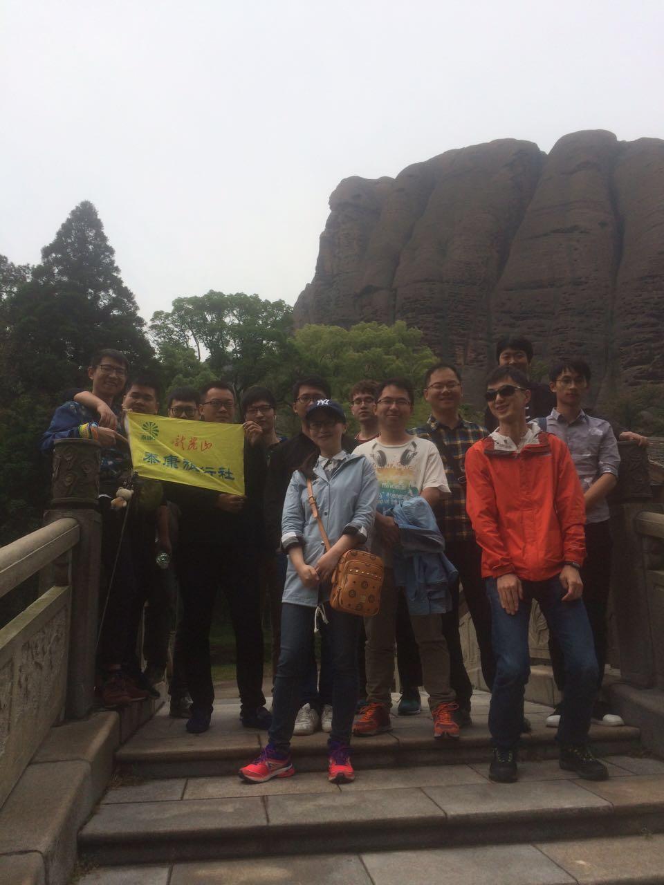 龙虎山龟峰三日游
