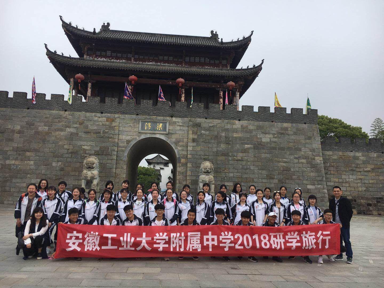安徽学子走入江西龙虎山研学旅行