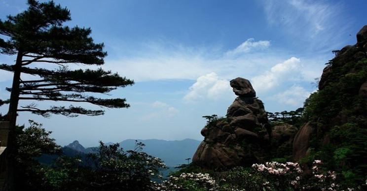 世界自然遗产三清山二日游